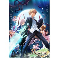 Rewrite 2nd Season Image