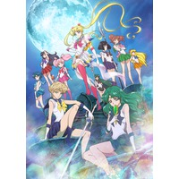 Sailor Moon Crystal: Season III Image