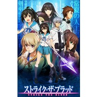 Strike the Blood Image