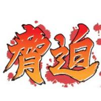 Kyouhaku (Series)
