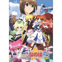 Image of Magical Girl Lyrical Nanoha A's