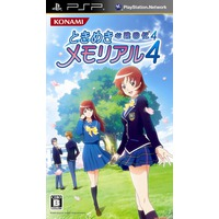 Image of Tokimeki Memorial 4