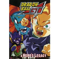 Image of Dragon Ball GT: A Hero's Legacy