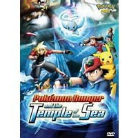 Pokemon Ranger and the Temple of the Sea Image