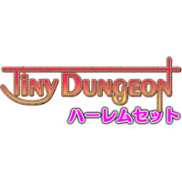 Tiny Dungeon (Series)