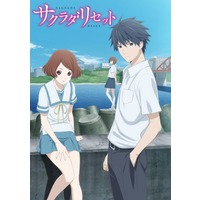 Image of Sagrada Reset