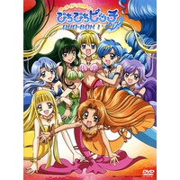 Image of Mermaid Melody Pichi Pichi Pitch Pure