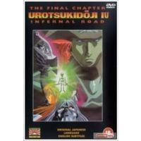 Urotsukidoji IV: Inferno Road