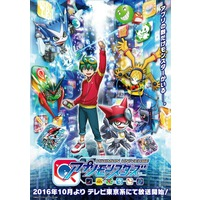 Digimon Universe: Appli Monsters Image