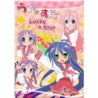 Quotes from Lucky Star