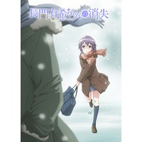 Image of The Disappearance of Nagato Yuki-chan