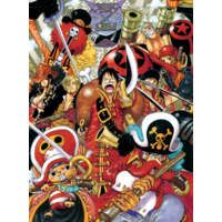 Image of One Piece Film: Z