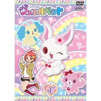 Image of Jewelpet