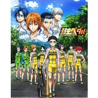 Image of Yowamushi Pedal: New Generation