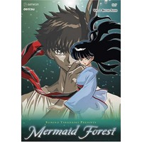 Image of Mermaid Forest