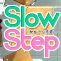 Slow Step ~ hajimete no renai ~