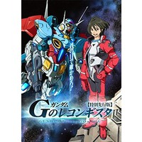 Image of Gundam Reconguista in G