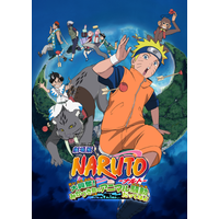 Image of Naruto the Movie: Guardians of the Crescent Moon Kingdom