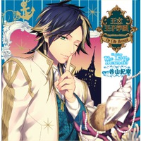 Image of Ouritsu Ouji Gakuen vol.4: The Prince of Little Mermaid