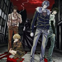 Image of Togainu no Chi