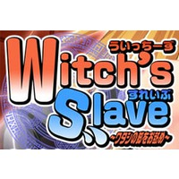 Image of Witch's Slave
