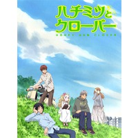 Honey and Clover Image
