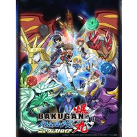 Bakugan Battle Brawlers: New Vestroia Image