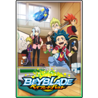 Image of Beyblade Burst