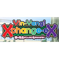 Image of Yin-Yang! X Change EX