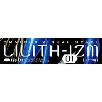 Image of LILITH-IZM01