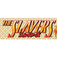 Image of The Slayers (Series)