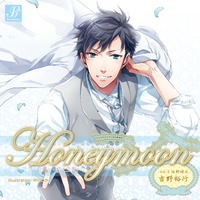 Image of Honeymoon vol.5