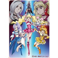Image of Fresh Pretty Cure!