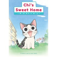 Image of Chi's Sweet Home