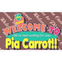 Welcome to Pia Carrot!! (Series) Image