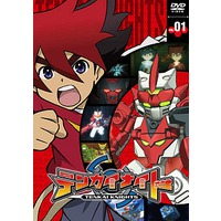 Image of Tenkai Knights