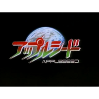 Appleseed (Series)