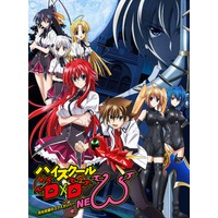High School DxD NEW Image