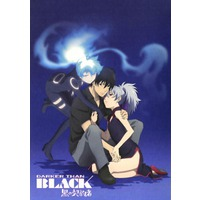 Darker than Black: Gaiden Image