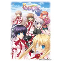 Image of Rewrite Harvest Festa!