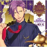 Image of Ouritsu Ouji Gakuen vol.7: The Prince of Aladdin