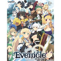 Image of Evenicle