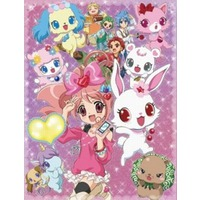 Image of Jewelpet Kira☆Deco!