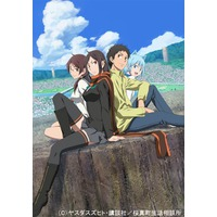Image of Yozakura Quartet