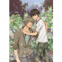 Image of Super Lovers 2