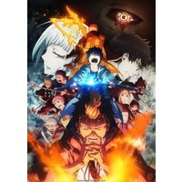 Image of Blue Exorcist: Kyoto Saga
