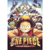 Image of One Piece The Movie: Dead End Adventure
