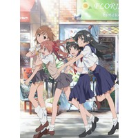A Certain Scientific Railgun Image