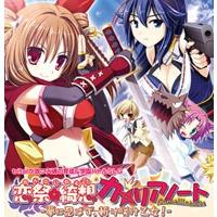 Rensai Kisou Camellia Note ~Yume ni Shinobazu, Kirisake Otome!~