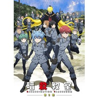 Image of Assassination Classroom 2